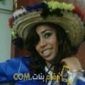 أنا تيتريت من ليبيا 26 سنة عازب(ة) و أبحث عن رجال ل الزواج