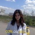 أنا جمانة من عمان 24 سنة عازب(ة) و أبحث عن رجال ل المتعة