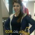 أنا فاطمة الزهراء من الكويت 27 سنة عازب(ة) و أبحث عن رجال ل الحب