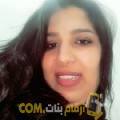 أنا جهان من قطر 24 سنة عازب(ة) و أبحث عن رجال ل الزواج