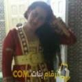أنا سهى من عمان 24 سنة عازب(ة) و أبحث عن رجال ل الحب