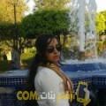 أنا زهرة من تونس 22 سنة عازب(ة) و أبحث عن رجال ل الصداقة