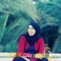 أنا صباح من عمان 26 سنة عازب(ة) و أبحث عن رجال ل الحب