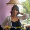 أنا نيمة من تونس 31 سنة مطلق(ة) و أبحث عن رجال ل الصداقة