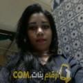 أنا نعمة من مصر 28 سنة عازب(ة) و أبحث عن رجال ل الزواج
