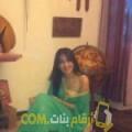 أنا لارة من البحرين 25 سنة عازب(ة) و أبحث عن رجال ل التعارف