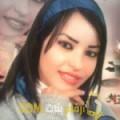 أنا عزيزة من ليبيا 29 سنة عازب(ة) و أبحث عن رجال ل الزواج