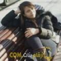 أنا مجيدة من عمان 23 سنة عازب(ة) و أبحث عن رجال ل التعارف