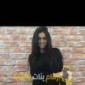 أنا ريهام من الأردن 27 سنة عازب(ة) و أبحث عن رجال ل الدردشة