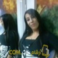 أنا جوهرة من قطر 33 سنة مطلق(ة) و أبحث عن رجال ل الزواج