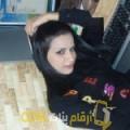 أنا دينة من عمان 29 سنة عازب(ة) و أبحث عن رجال ل الصداقة