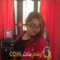 أنا ميار من البحرين 28 سنة عازب(ة) و أبحث عن رجال ل الدردشة