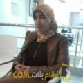 أنا هناد من لبنان 24 سنة عازب(ة) و أبحث عن رجال ل الحب