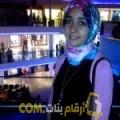 أنا حلوة من الجزائر 23 سنة عازب(ة) و أبحث عن رجال ل الحب