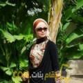 أنا شروق من السعودية 33 سنة مطلق(ة) و أبحث عن رجال ل التعارف