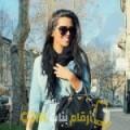 أنا رانية من عمان 31 سنة مطلق(ة) و أبحث عن رجال ل الزواج