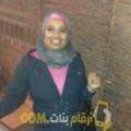 أنا حفيضة من المغرب 39 سنة مطلق(ة) و أبحث عن رجال ل التعارف