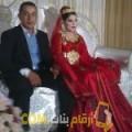 أنا نظرة من المغرب 29 سنة عازب(ة) و أبحث عن رجال ل الزواج