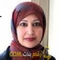 أنا هداية من سوريا 36 سنة مطلق(ة) و أبحث عن رجال ل الحب