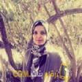 أنا وسام من فلسطين 30 سنة عازب(ة) و أبحث عن رجال ل المتعة