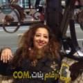 أنا ريهام من المغرب 41 سنة مطلق(ة) و أبحث عن رجال ل الدردشة