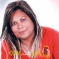 أنا بسمة من عمان 46 سنة مطلق(ة) و أبحث عن رجال ل التعارف