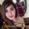 أنا شهرزاد من تونس 23 سنة عازب(ة) و أبحث عن رجال ل الصداقة