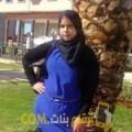 أنا كنزة من اليمن 24 سنة عازب(ة) و أبحث عن رجال ل المتعة