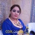 أنا نيمة من اليمن 39 سنة مطلق(ة) و أبحث عن رجال ل الدردشة