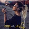 أنا غيتة من اليمن 26 سنة عازب(ة) و أبحث عن رجال ل الحب
