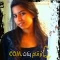 أنا اسراء من المغرب 37 سنة مطلق(ة) و أبحث عن رجال ل الحب