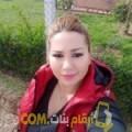 أنا إبتسام من عمان 23 سنة عازب(ة) و أبحث عن رجال ل الصداقة