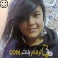 أنا رشيدة من سوريا 21 سنة عازب(ة) و أبحث عن رجال ل الزواج