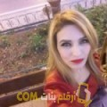 أنا وردة من ليبيا 29 سنة عازب(ة) و أبحث عن رجال ل الزواج