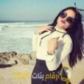 أنا نهاد من فلسطين 26 سنة عازب(ة) و أبحث عن رجال ل الحب