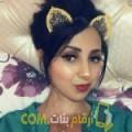 أنا الغالية من قطر 30 سنة عازب(ة) و أبحث عن رجال ل الحب