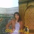 أنا فوزية من ليبيا 27 سنة عازب(ة) و أبحث عن رجال ل الصداقة