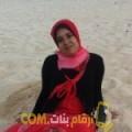 أنا أروى من البحرين 36 سنة مطلق(ة) و أبحث عن رجال ل المتعة