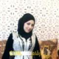 أنا غيثة من مصر 28 سنة عازب(ة) و أبحث عن رجال ل الزواج