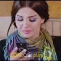أنا نجيبة من عمان 30 سنة عازب(ة) و أبحث عن رجال ل الزواج