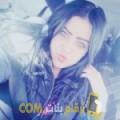 أنا سهير من سوريا 24 سنة عازب(ة) و أبحث عن رجال ل الحب