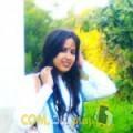 أنا مروى من الكويت 26 سنة عازب(ة) و أبحث عن رجال ل الصداقة