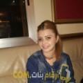 أنا إيمة من تونس 28 سنة عازب(ة) و أبحث عن رجال ل الصداقة