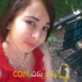 أنا زينة من قطر 22 سنة عازب(ة) و أبحث عن رجال ل الصداقة