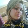 أنا آية من عمان 33 سنة مطلق(ة) و أبحث عن رجال ل التعارف
