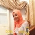 أنا ملاك من تونس 25 سنة عازب(ة) و أبحث عن رجال ل الدردشة