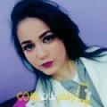 أنا سميرة من السعودية 21 سنة عازب(ة) و أبحث عن رجال ل الزواج