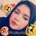 أنا رانة من الكويت 20 سنة عازب(ة) و أبحث عن رجال ل الزواج