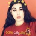 أنا وهيبة من تونس 19 سنة عازب(ة) و أبحث عن رجال ل المتعة