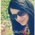أنا حلومة من تونس 26 سنة عازب(ة) و أبحث عن رجال ل الدردشة